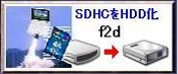 Eee PC SDHC HDD ��